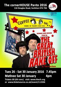 The Great British Rake-Off - 2016 Pantomime