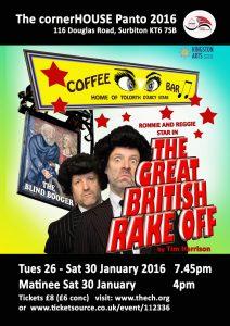 The Great British Rake-Off - 2016 Pantomime